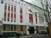 Site of Arsenal's old Highbury Stadium as it is today