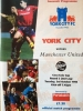 York City vs Man Utd programme 1995-96 League Cup