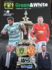 Yeovil Town vs Man Utd 4/1/15