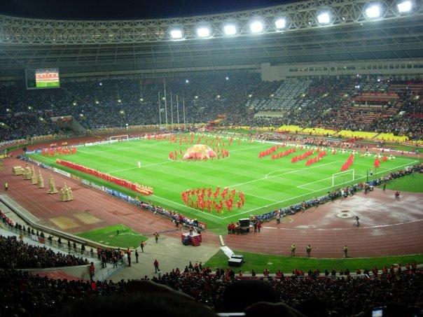 Luhzniki Stadium before the Final in 2008